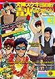犬神スケキヨ KUD2 青火VACATION (Philippe Comics Deluxe)