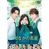 メイキング?オブ 「ピカ☆☆ンチ」 [DVD]
