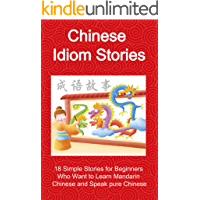 Chinese  Idiom Stories 18 Simple Stories for Beginners  Who Want to Learn Mandarin  Chinese and Speak pure Chinese: Short Stories To Understand Chinese ... Way (Chinese Idioms Short Stories Book 1)