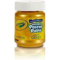Crayola 59ml Metallic Paint - Gold