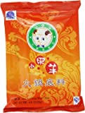 Little Sheep Hot Pot Soup Base (Hot), 235-Grams (Pack of 5)