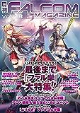 月刊ファルコムマガジン vol.38 (ファルコムBOOKS)