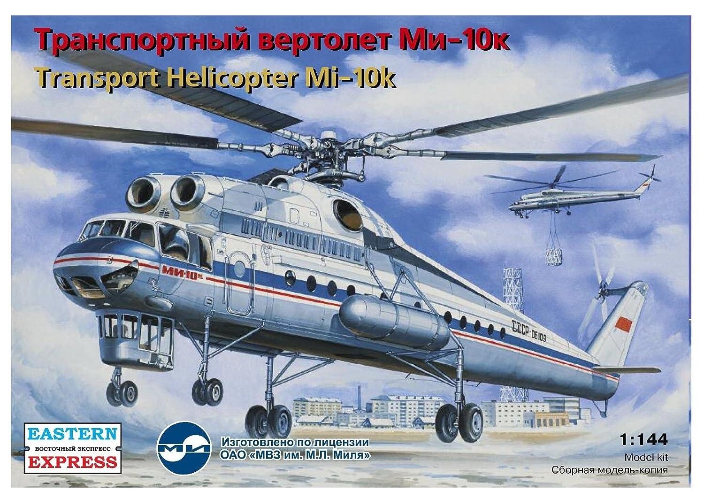 Eastern Express EE14510 Mil Mi-10K - Helicóptero de Transporte Militar Ruso (Modelo de plástico)