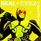 REAL×EYEZ(CD)