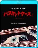 バスケットケース2 [Blu-ray]