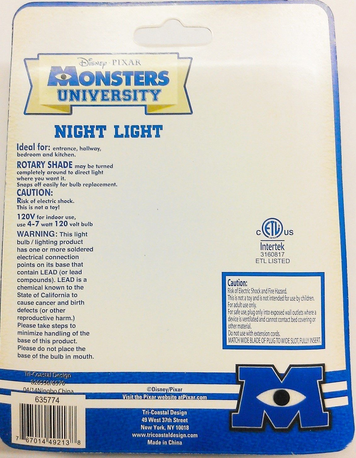 Disney Monsters University Night Light Image 2