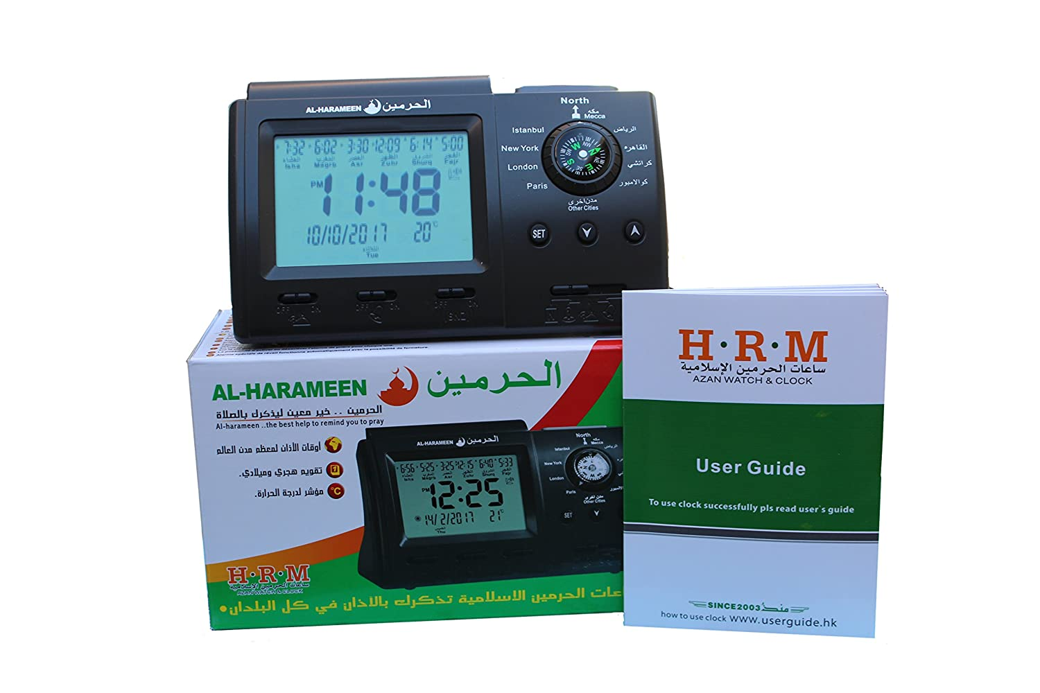 Harameen 3005 Extra instruction manual for US Cities Table Alarm- Islamic prayer five times Muslim Azan Clock with Batteries ZOON