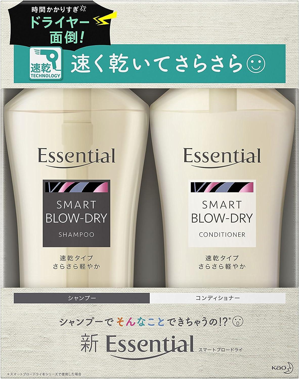 髪が早く乾く シャンプー