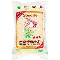 SongHe Thai Fragrant Rice, 1kg