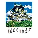キングコーポレーション 2018年 日本の名城 カレンダー 壁かけ KC30100