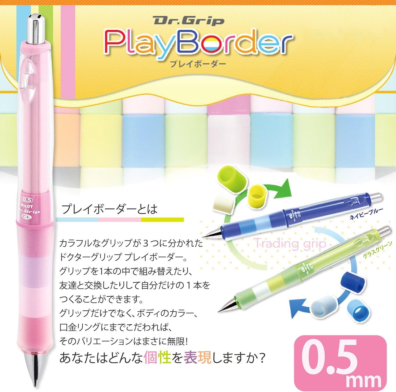 Aqua Blue Pilot Mechanical Pencil Dr HDGCL-50R-PAL Grip CL Play Boader 0.5mm