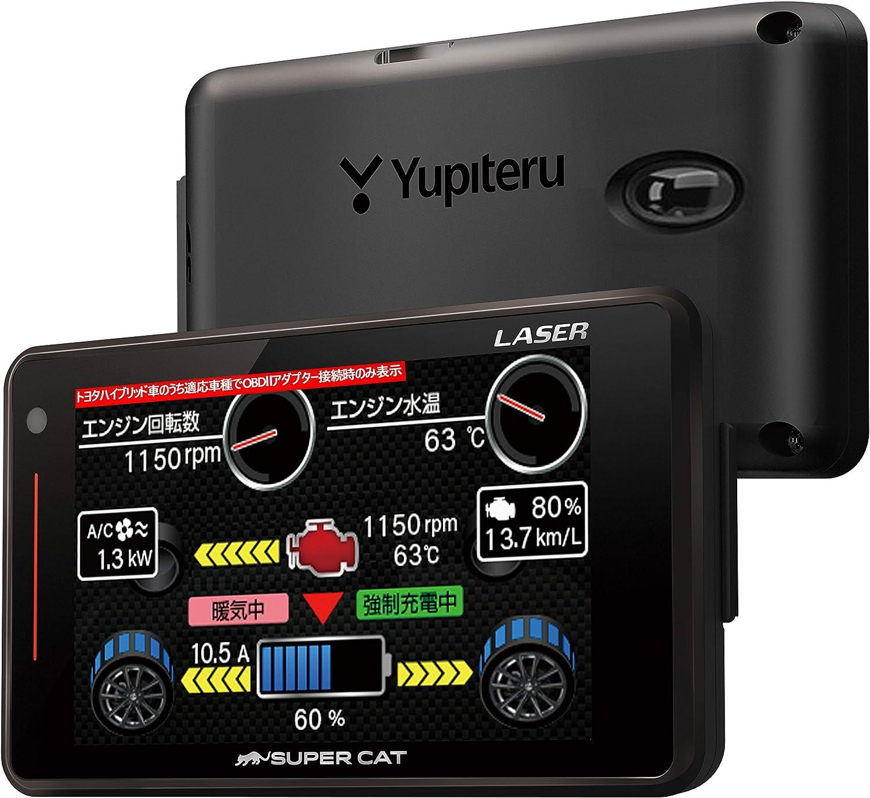 ユピテル レーザー光対応レーダー探知機 SUPER CAT A360α