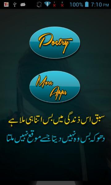 Urdu Shayari , Urdu Poetry:Amazon com au:Mobile Apps