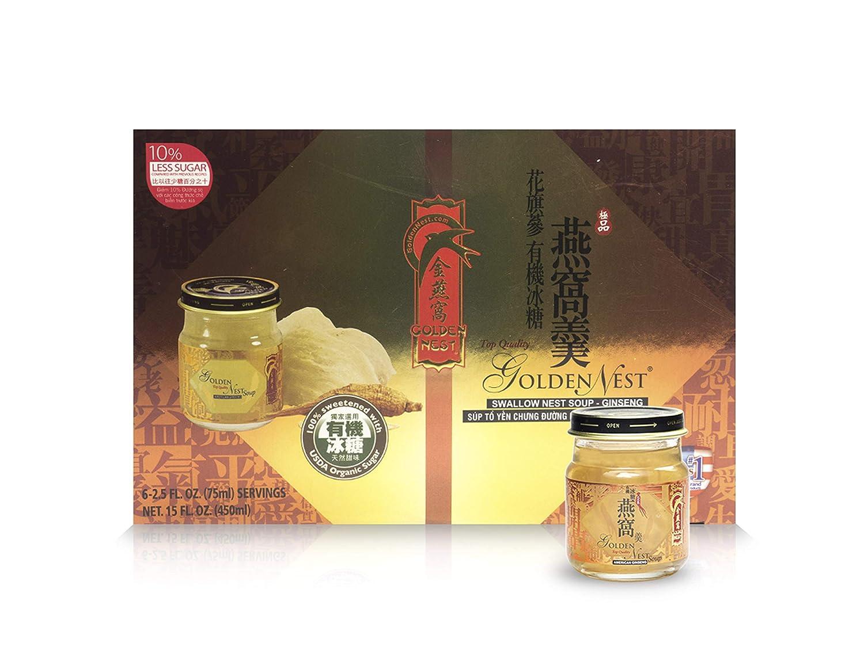 Golden Nest Premium Bird Nest Soup, Swallow Bird Nest 100% Natural - Made in USA, (燕窩) 6 bottles x 75ml (2.5 oz.) - (Ginseng)