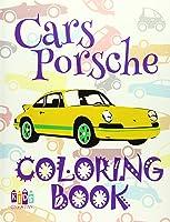 ✌ Cars Porsche ✎ Cars Coloring Book Boys ✎