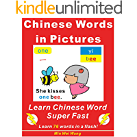 Chinese Words in Pictures: Learn Chinese Words Super Fast