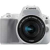 Canon EOS 200D 18-55mm Fotoğraf Makinesi, Full HD (1080p), Beyaz, 2 Yıl Canon Eurasia Garantili