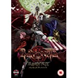 Bayonetta: Bloody Fate [DVD]