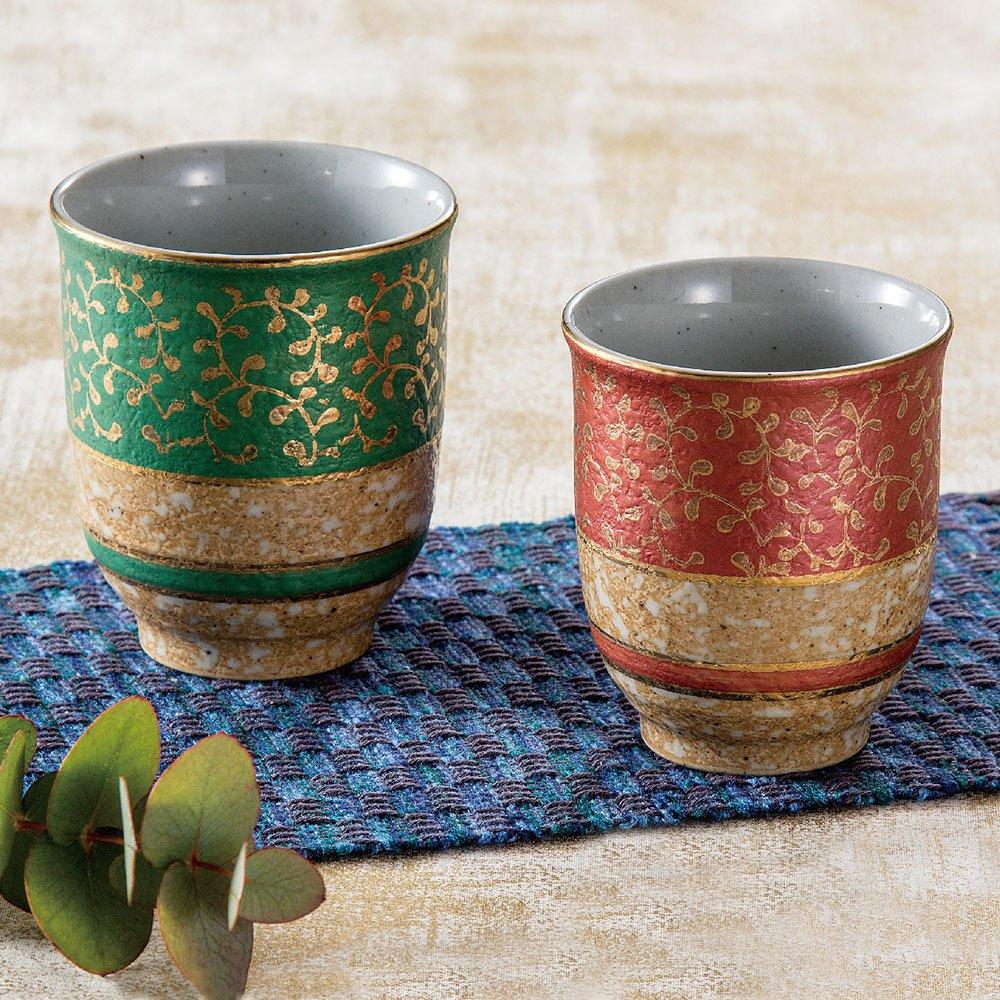 Pair Tea Cups Gold Arabesque Kutani Yaki Yunomi by Kutani