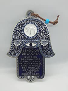 Kosher Blessing Home Good Luck Wall Decor Hamsa Made in Israel in Spanish 5.3' Tall