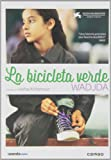 La Bicicleta Verde [DVD]