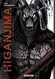 Higanjima Vol.25