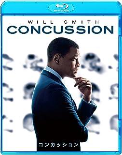 コンカッション [Blu-ray]