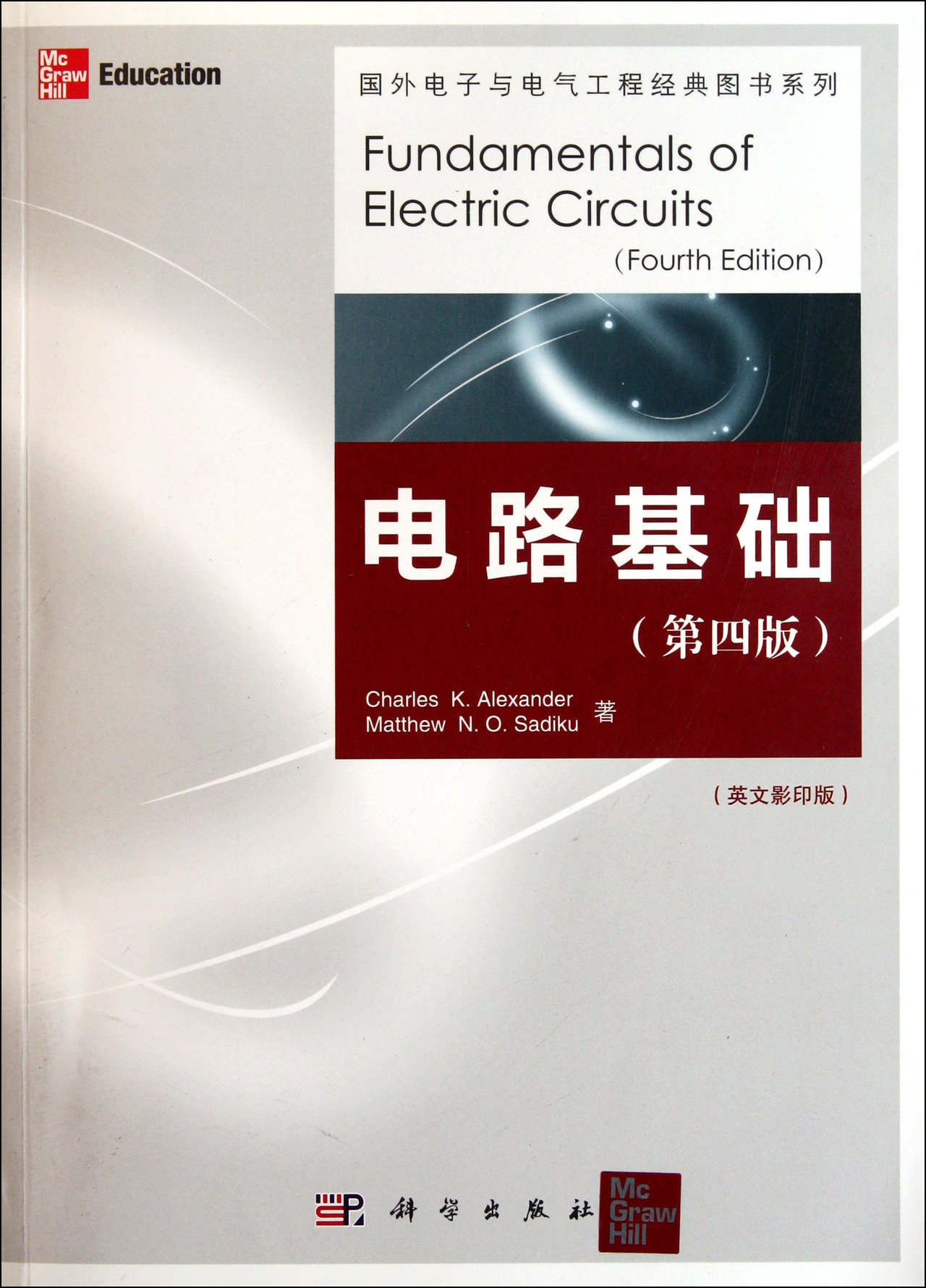 Download Fundamentals of Electric Circuits ( Fourth Edition English Copy Edition) / Foreign Electronic and Electrical Engineering Classic Book Series (Chinese Edition) pdf