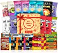 Healthy Snacks Care Package Cookies Variety Pack Bundle Assortment (30 Count)