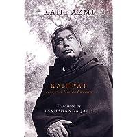 Kaifiyat: Verses on Love and Women
