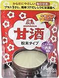 森永製菓 甘酒 粉末タイプ 100g