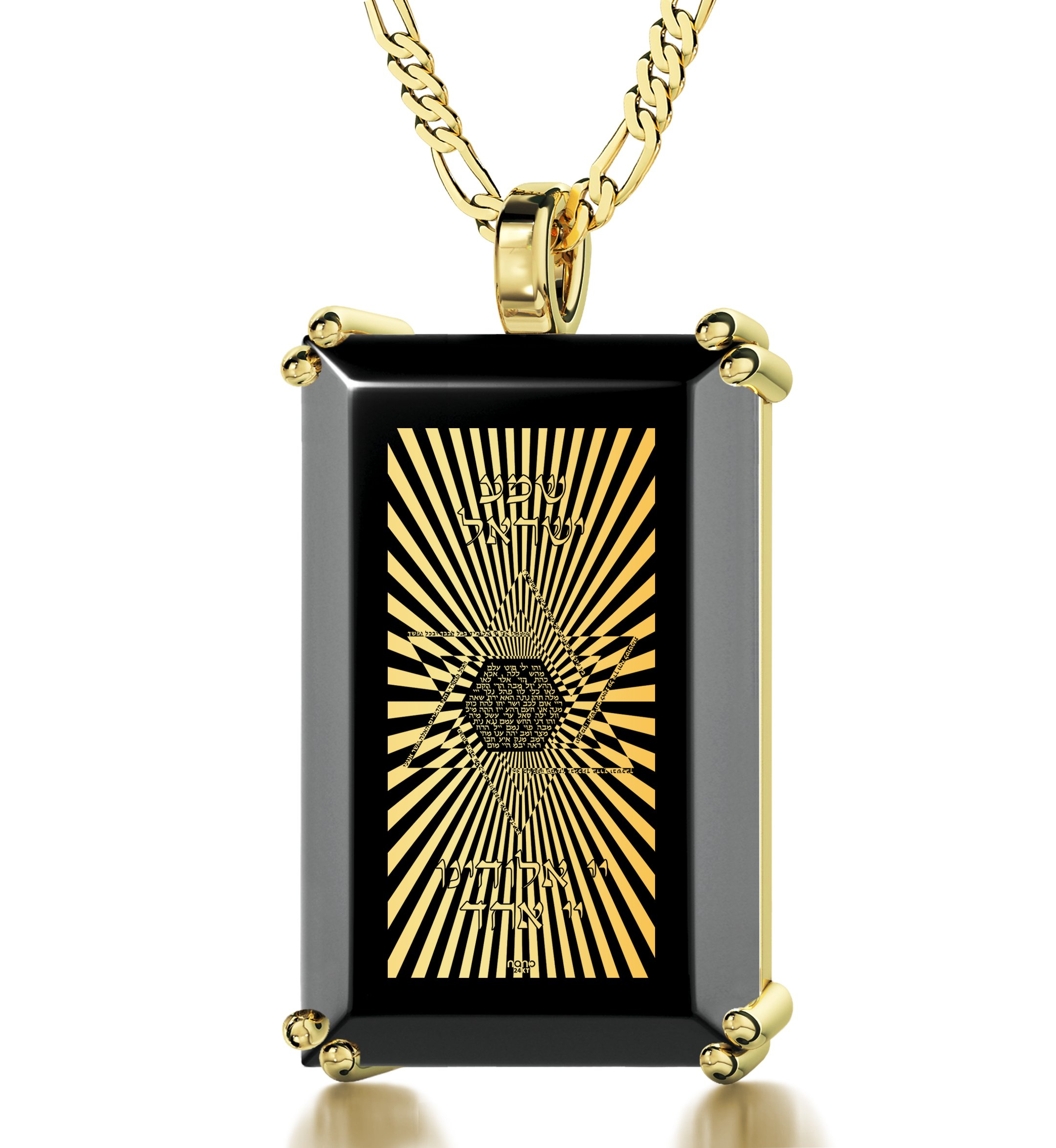 Men's Gold Plated Star of David Kabbalah Necklace with Hebrew Shema Yisrael Inscribed in 24k Gold on Onyx Stone Pendant, 20'' by Nano Jewelry