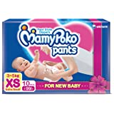 Mamy Poko Pant Style NB-1 Size Diapers (10 Count)