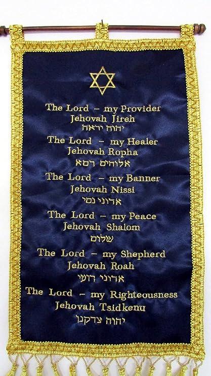 Amazon.com: Nombres de Dios Banner estrella de David y ...
