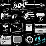 残響record Compilation vol.2