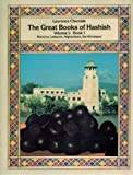 The Great Books of Hashish, Vol. 1, Book 1: Morocco, Lebanon, Afghanistan, the Himalayas