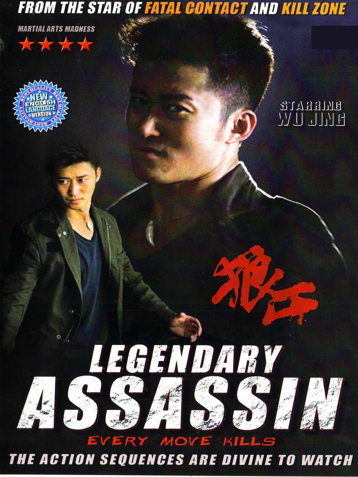 Legendary Assassin Full Movie