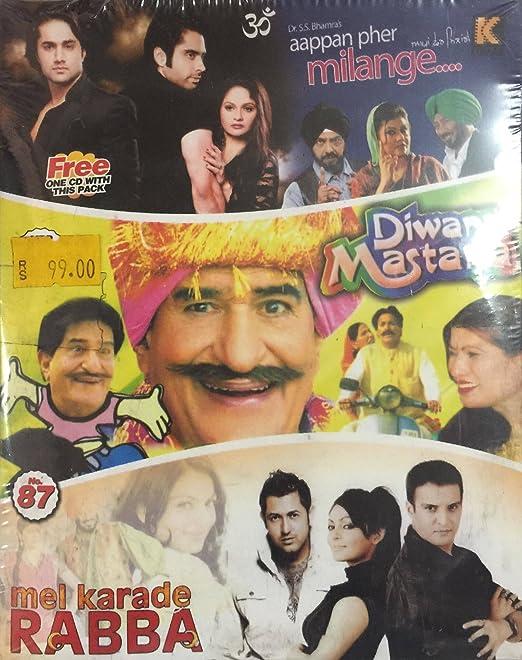 mel karade rabba 2 full movie download