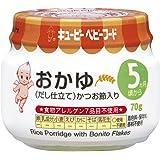 キユーピー ベビーフード おかゆ(だし仕立て) 70g×12個