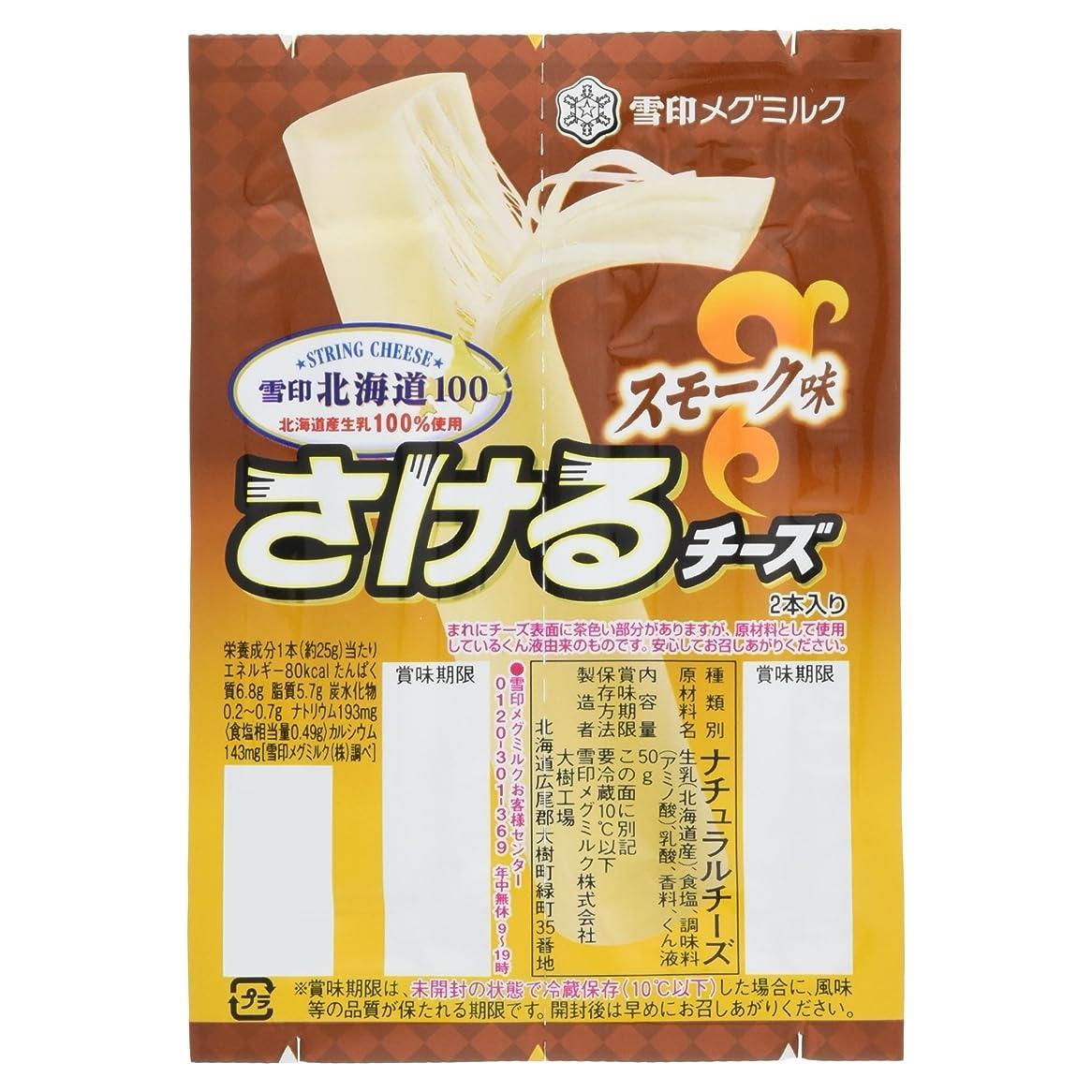 アラビア語叫び声ビット【冷蔵】 QBB 給食用スティックチーズ 15g ×10本