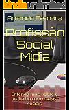 Profissão Social Mídia: Entenda mais sobre o trabalho com mídias sociais