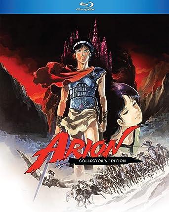 Neo Heroic Fantasia Arion [Blu-ray]