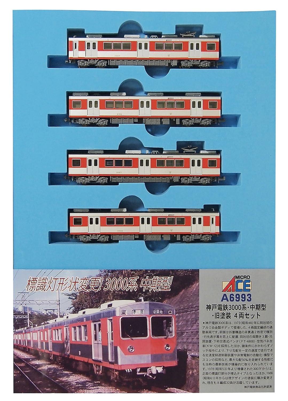 マイクロエース Nゲージ 神戸電鉄3000系中期型旧塗装 4両セット A6993 B073CWF4NS