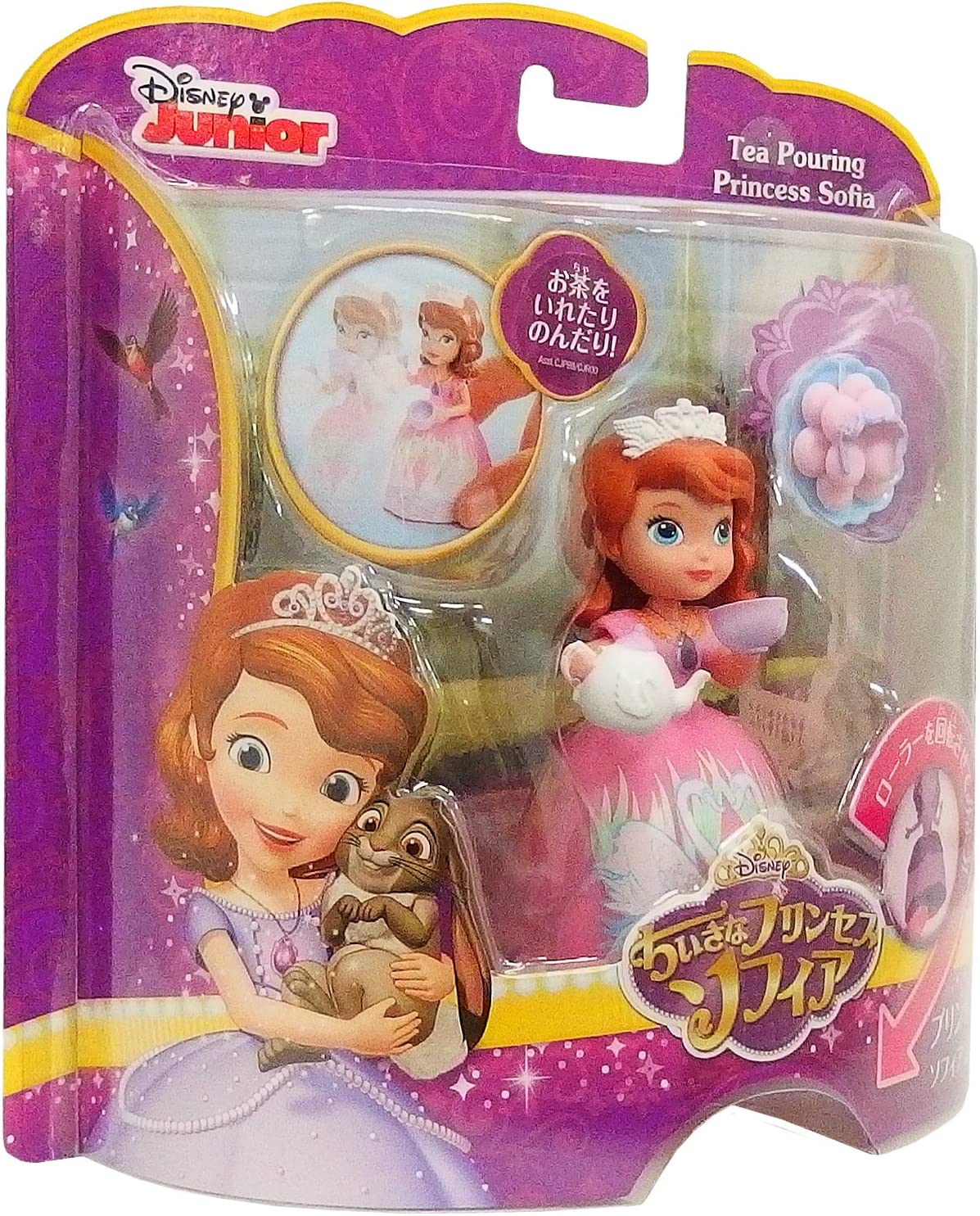 Disney princess sofia le premier en formation PJ/'s 4-5 ans neuf en boîte