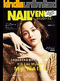 ネイルヴィーナス 2019年 秋号 [雑誌]
