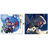 3DS メダロット9 クワガタVer. 【早期購入特典】『サウンドトラック』&『設定資料集』 付
