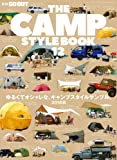 THE CAMP STYLE BOOK Vol.12 (別冊 GOOUT)