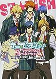 うたの☆プリンスさまっ♪ マジLOVE1000% アンソロジー (シルフコミックス) (シルフコミックス 28-3)