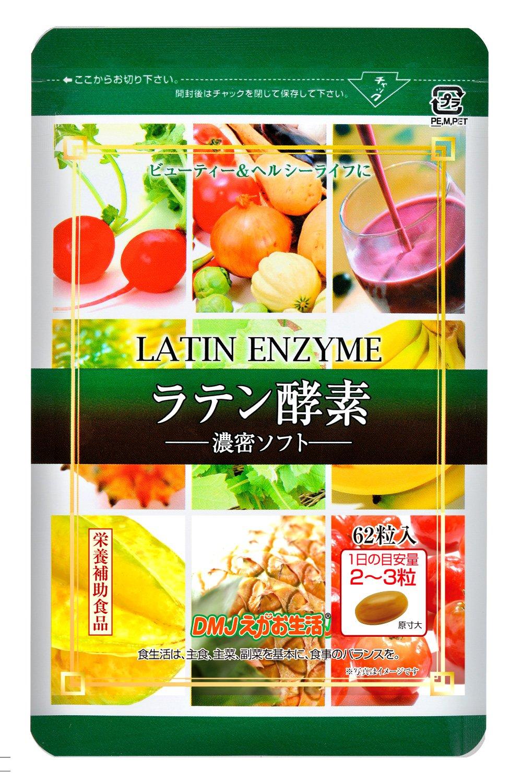 南米のスーパーフード酵素サプリ ラテン酵素濃密ソフト DMJえがお生活 1袋62粒入 3袋セット B079L3HGST   3袋セット