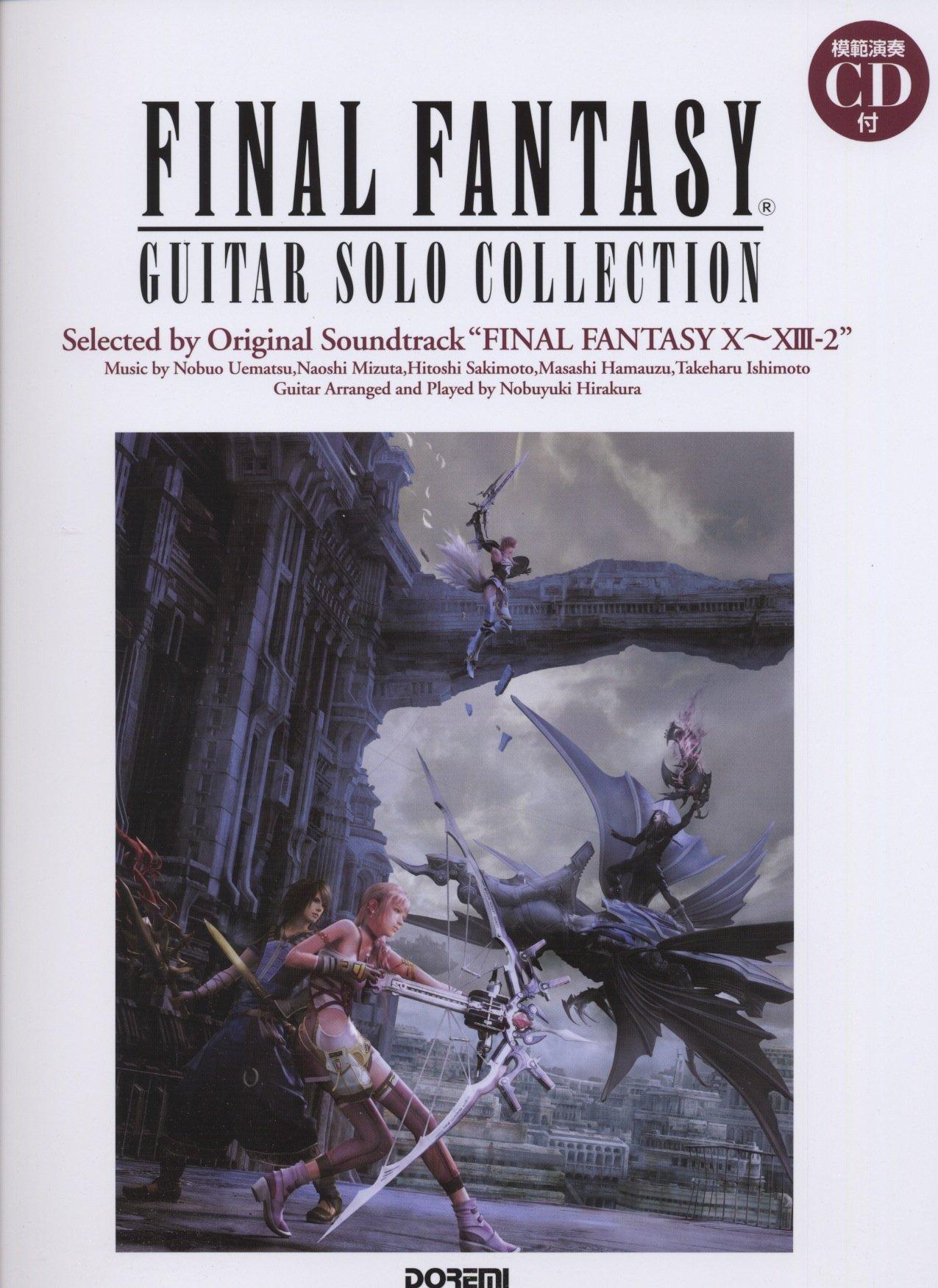 Final fantasy x: original soundtrack (cd, unofficial release.